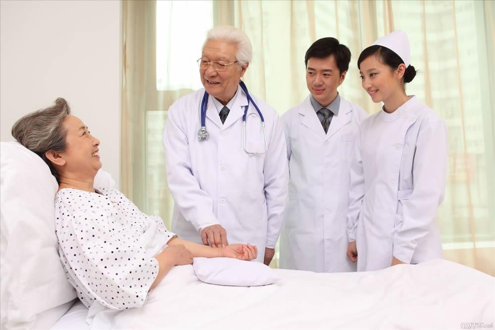 西安高新老年病医院