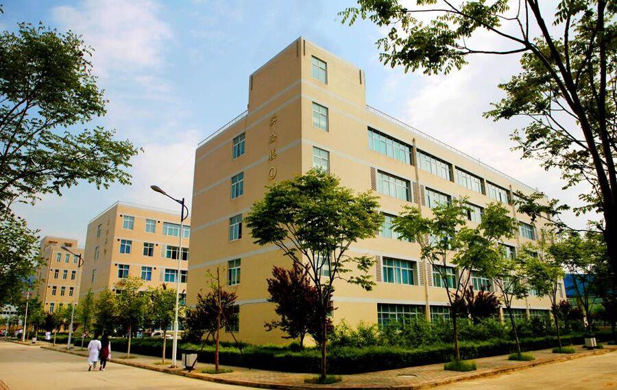 商洛国际医学中心