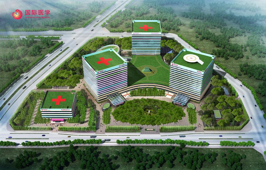 西安国际康复医学中心