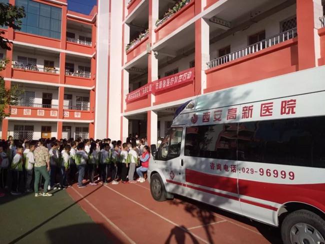"gcgc黄金城娱乐_黄金城线上登录_黄金城线上玩""天使之爱""志愿医疗队在行动!"